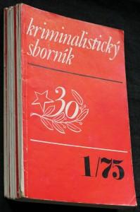 náhled knihy - Kriminalistický sborník 1.-12. číslo (chybí 2, 7, 8, 9, 10, )