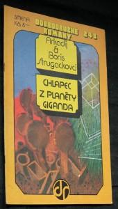 náhled knihy - Chlapec z planéty Giganda