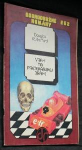 náhled knihy - Vrah na pretekárskej dráhe
