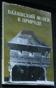 náhled knihy - Валашский музей в природе