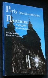 náhled knihy - Perly ľudovej architektúry
