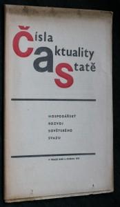 náhled knihy - Čísla, aktuality, statě. Hospodářský rozvoj sovětského svazu.