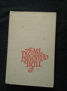 náhled knihy - Země révového listu (Ocpl, 192 s., foto J. Grepl)