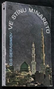náhled knihy - Ve stínu minaretů