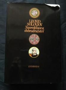 náhled knihy - Nasreddinova dobrodružství (A4, Ocpl, il. J. Běhounek, 486 s.)
