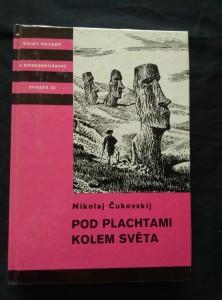 náhled knihy - Pod plachtami kolem světa (KOD 35, lam, 392 s., il. F. Tručka)