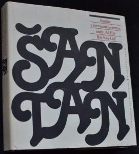 náhled knihy - Šantán s červenou lucernou aneb Ať žije Baj-Kaj-Laj : kuplety, deklamace a sólové výstupy z let 1847-1919