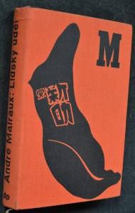 náhled knihy - Lidský úděl