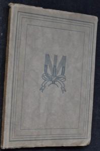 náhled knihy - 39. výstava Jednoty umělců výtvarných v Praze : 22. únor 1925 - 22. březen 1925 : Soubor O. Blažíčka