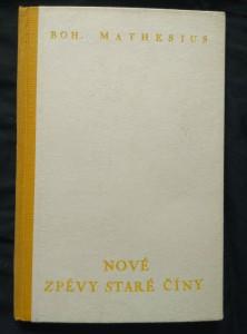 náhled knihy - Nové zpěvy staré Číny (Oppl, 56 s.)