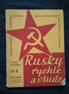 náhled knihy - Rusky rychle a všude (Obr, 64 s.)