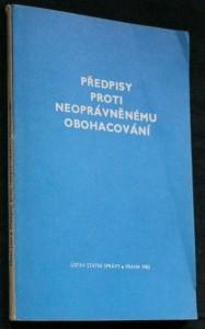 náhled knihy - Předpisy proti neoprávněnému obohacování
