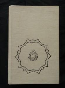 náhled knihy - Jan Nepomucký - česká legenda (Ocpl, 288 s., 16 s příl.)