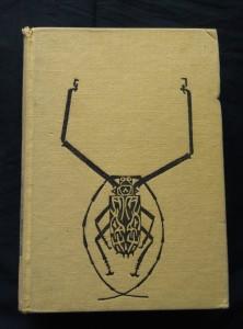 náhled knihy - Velký obrazový atlas zvířat (Ocpl, 608 s., foto)