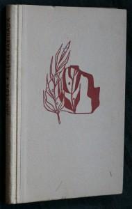 náhled knihy - Němá barikáda
