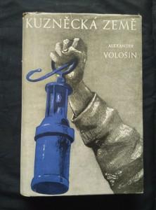 náhled knihy - Kuzněcká země (Oppl, 356 s., ob a il. K. Teissig)