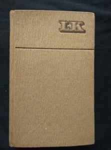 náhled knihy - Petrolejáři (Ocpl, 320 s., b přeb.)