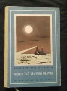 náhled knihy - Hrdinové severní plavby - Sedovci (Oppl., 140 s., il. V. Fuka))