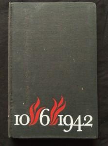 náhled knihy - Každý své břímě - Lidická tragédie (Ocpl, 192 s.)