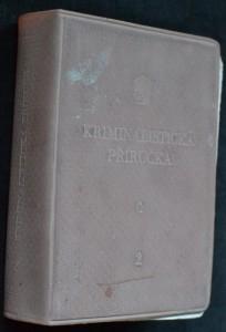 náhled knihy - Kriminalistická příručka : Orientační kriminalistické a bezpečnostní minimum pro pracovníky Veřejné bezpečnosti a Státní bezpečnosti. Sv. 2, Terminologická a obrazová část