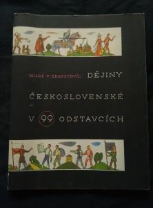 náhled knihy - Dějiny československé v 99 odstavcích (A4, Oppl., nestr., il. R. Lander)