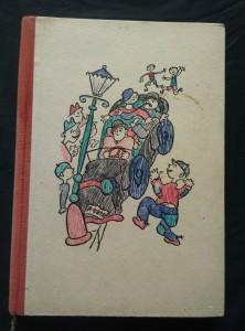 náhled knihy - Poplach v Kovářské ulici (Oppl., 147 s., il. J. Čapek)