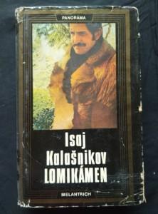 náhled knihy - Lomikámen (Ocpl., 500 s.)