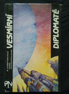 náhled knihy - Vesmírní diplomaté - antologie sci-fi (Ocpl, 208 s., il. K. Soukup)