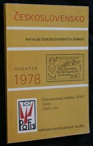 náhled knihy - Katalog známek Československa. Dodatek za roky 1976-1977