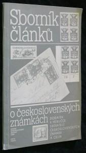náhled knihy - Sborník článků o československých známkách
