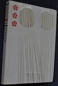 náhled knihy - 3 knihy lyriky
