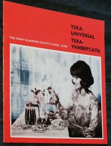náhled knihy - Teka-universal, Тека универсаль