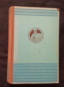 náhled knihy - Hořící peřeje - Sága rodu Kurkům (Oppl, 306 s., typo O. Menhart, mapky A. Baudyš, bez přebalu)