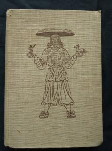 náhled knihy - Gulliverovy cesty (Ocpl, 352 s., il. C. Bouda, b ob.)