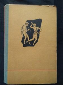 náhled knihy - Bohyně a býk  (Oppl, 448 s., vaz a front. Toyen, b.. Ob.)