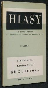 náhled knihy - Karolina Světlá: Kříž u potoka : literárně estetický rozbor