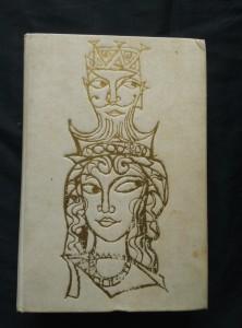 náhled knihy - Padesát pamětihodných příběhů (A4, Ocpl, 472 s., il. M. Troup)