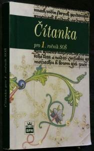 náhled knihy - Čítanka pro 1. ročník středních odborných škol