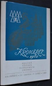 náhled knihy - Kroměříž 1980: Krajská výstava poštovních známek Jihomoravského a Východočeského kraje