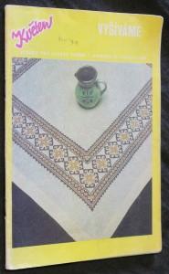 náhled knihy - Vyšíváme kolekce III/1983 č. 100.