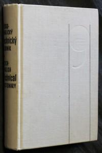 náhled knihy - Česko-anglický technický slovník : určeno [též] posl. vys. škol techn. směru