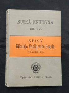 náhled knihy - Mirgorod/ Novelly a Arabesky - Spisy - XVI.díl, sv. III (pv., 442 s.)