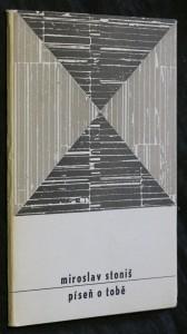 náhled knihy - Píseň o tobě