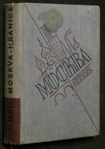 náhled knihy - Moskva-hranice : román