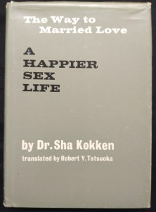 náhled knihy - A Happier Sex Life - A Guide to Married Life (Ocpl, 194 s., 32 s obr příl.