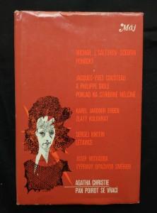 náhled knihy - Pan Poirot se vrací (Ocpl., 398 s., il. K. Teissig)