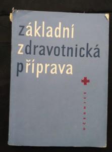 náhled knihy - Základní zdravotnická příprava - učebnice ČČK (Obr, 232 s., 145 vyobr.)