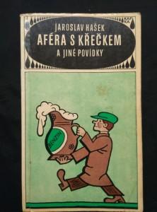 náhled knihy - Aféra s křečkem a jiné povídky (Obr, 152 s., ob. J. Lada)