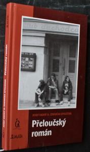 náhled knihy - Přeloučský román