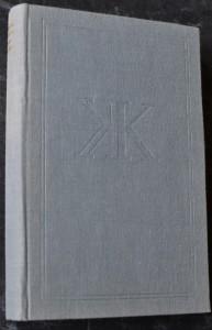 náhled knihy - Proměny